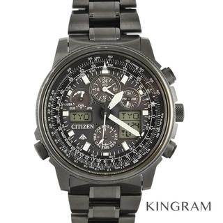 シチズン(CITIZEN)のシチズン プロマスター SKYシリーズ  メンズ腕時計(腕時計(アナログ))