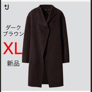 UNIQLO - ユニクロ+j カシミヤ ブレンド ノーカラー コート ダークブラウン XL 新品