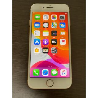 iPhone - 本日限り価格 超美品 ソフトバンク版 iPhone8 64GB ゴールド