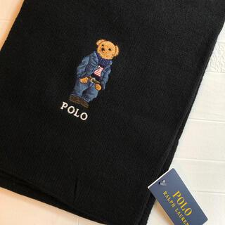 ポロラルフローレン(POLO RALPH LAUREN)の新作 ラルフローレン  ポロベア マフラー 黒 ストール(マフラー)