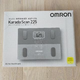 オムロン(OMRON)のオムロン カラダスキャン HBF-225(体重計/体脂肪計)