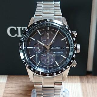 シチズン(CITIZEN)の美品【CITIZEN COLLECTION】Eco-Driveソーラー 腕時計(腕時計(アナログ))