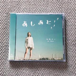 MUKU 2ndアルバムCD 「あしあと」8曲(ミュージシャン)