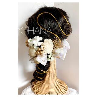 [水引x京金襴x和玉]*成人式、卒業式、髪飾り、前撮り、和装、振袖、袴