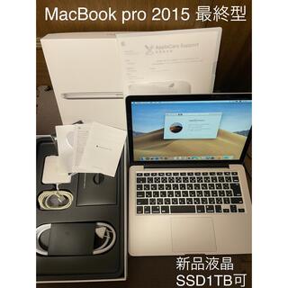 Mac (Apple) - MacBook pro retina 2015 新品液晶/SSD 1TB可