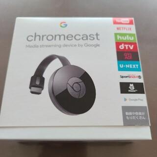 クローム(CHROME)のGoogle Chromecast 第二世代(映像用ケーブル)