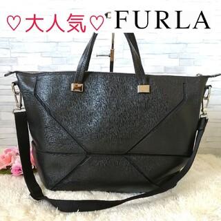 Furla - 正規品♡ フルラ FURLA 2way トートバッグ ブラック 193