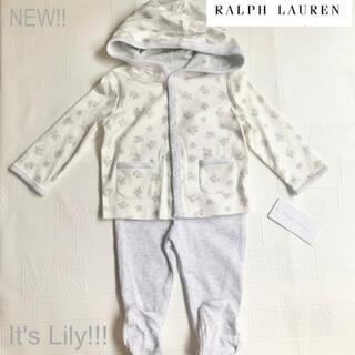 ラルフローレン(Ralph Lauren)の新作 ラルフローレン  9m75cm    ポロベア パーカー パンツ セット(トレーナー)