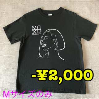 【残りわずか】MUKUオリジナルTシャツ 黒(ミュージシャン)
