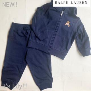 ラルフローレン(Ralph Lauren)の新作 ラルフローレン  12m80cm    ポロベア パーカー パンツ セット(トレーナー)