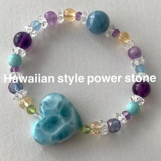 『 Hawaiian rainy Blue  雨海』パワーストーンブレスレット