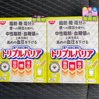 ニッシンショクヒン(日清食品)の2箱セット☆日清トリプルバリア 青リンゴ味 5本入(ダイエット食品)