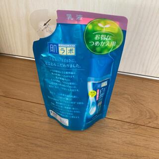 ロート製薬 - 肌ラボ 白潤 詰め替え 乳液