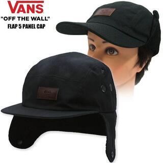 VANS - アメリカ企画 新品本物 VANS バンズ 耳当て付き ジェットキャップ