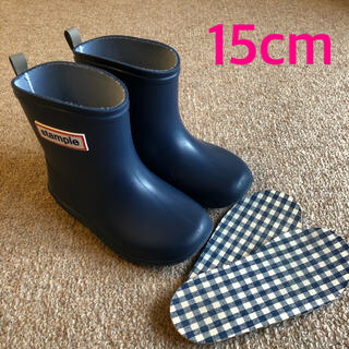 スタンプル 長靴 15cm