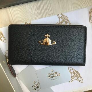 Vivienne Westwood - ヴィヴィアンウエストウッド 長財布 ブラック 55338 人気 レディース