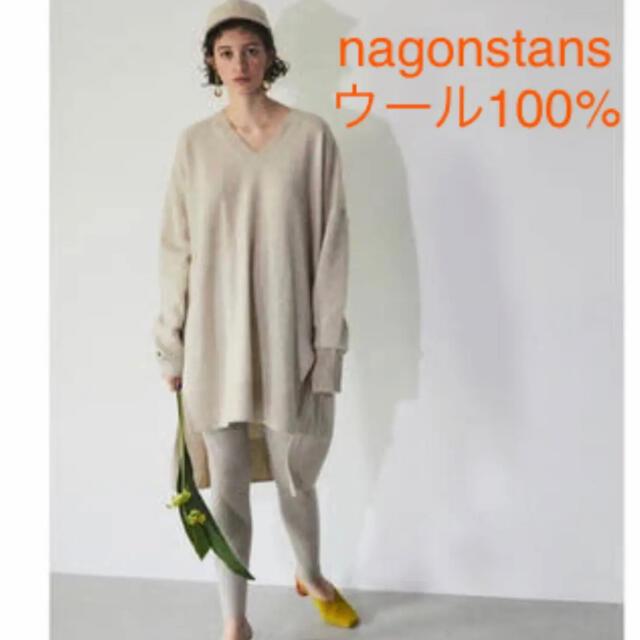 ENFOLD(エンフォルド)のnagonstans☆オーバーサイズ ニット レディースのトップス(ニット/セーター)の商品写真