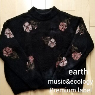 earth music & ecology - earth music&ecology ニット