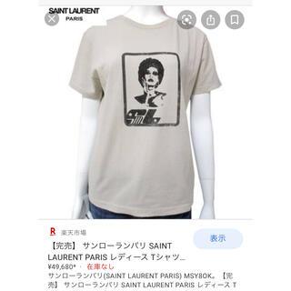 サンローラン(Saint Laurent)のサンローラン Tシャツ(Tシャツ(半袖/袖なし))