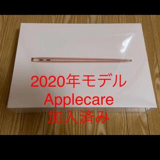 Apple - «極美品»MacBook Air 2020 13インチ アップルケア加入済