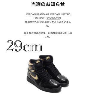 NIKE - レア AIR JORDAN1 HIGH  BLACK-METALLIC-GOLD