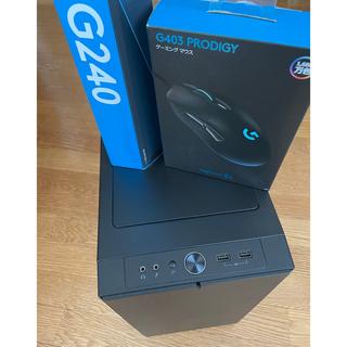 ゲーミングPC RX5700搭載