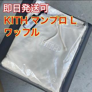KITH MONDAY PROGRAM HOODIE L 2点(パーカー)