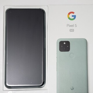 au - Google pixel 5