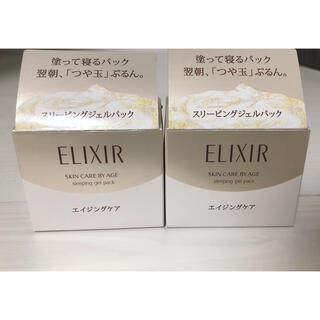 エリクシール(ELIXIR)のエリクシール シュペリエル スリーピングジェルパック W 105g 2個セット(パック/フェイスマスク)