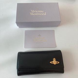 ヴィヴィアンウエストウッド(Vivienne Westwood)のVivienne Westwood キーケース(キーケース)