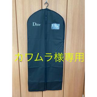 ディオール(Dior)のDIOR コートカバー(その他)