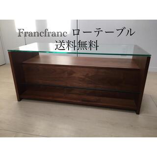 Francfranc - Francfranc ローテーブル