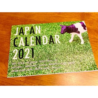 ロッキング オン ジャパン 2021年カレンダー