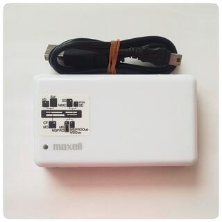 マクセル(maxell)の≪maxell(マクセル)≫UA20-MLT4.WH (USB) (11in1)(PC周辺機器)