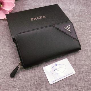 [PRADA プラダ] 財布
