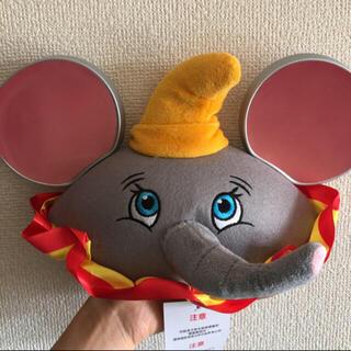 Disney - 上海ディズニー 可愛ダンボイヤーハット
