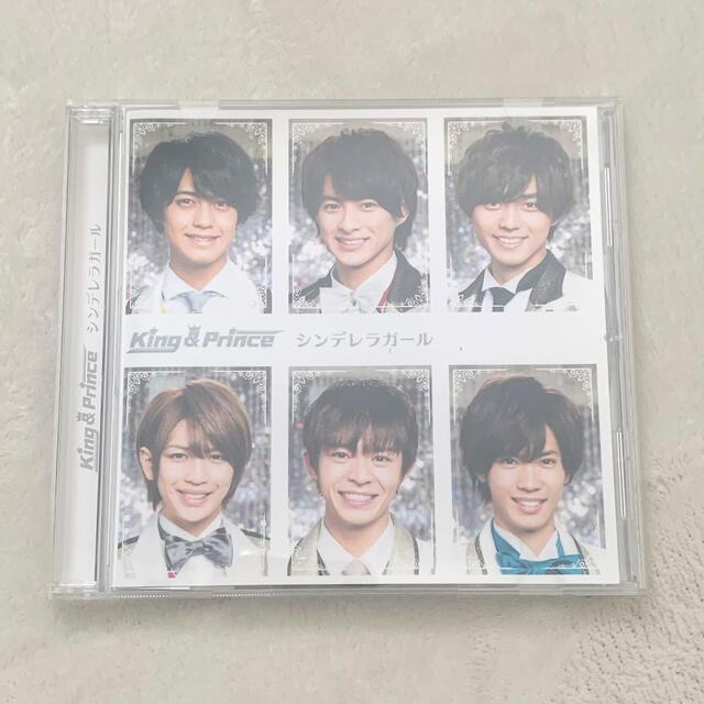 Johnny's(ジャニーズ)のKing&Prince CDシングル エンタメ/ホビーのタレントグッズ(アイドルグッズ)の商品写真