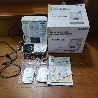 オムロン(OMRON)のオムロン 電気治療器 HV-F5000 数回使用(マッサージ機)