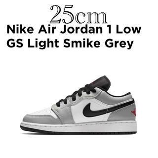 NIKE - JORDAN 1 LOW GS LIGHT SMOKE GREY