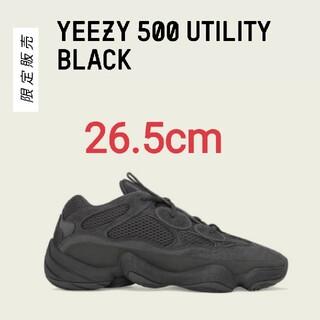 adidas - adidas Yeezy 500 Utility Black