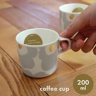 marimekko - マリメッコ マグカップ 200ml 2個セット
