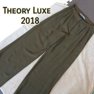 セオリーリュクス(Theory luxe)の《中古美品》Theory Luxe カーキ とろみ素材 セミワイドパンツ(カジュアルパンツ)
