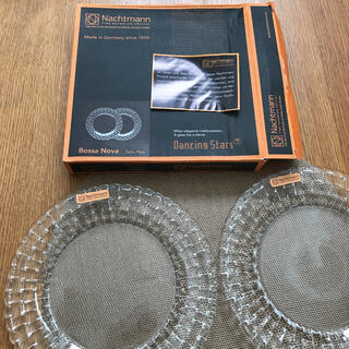 ナハトマン(Nachtmann)の新品 ナハトマン お皿2枚セット(食器)