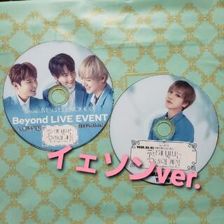 スーパージュニア(SUPER JUNIOR)のSUPER JUNIOR - KRY Beyond LIVE◆メイン+イェソン(ミュージック)
