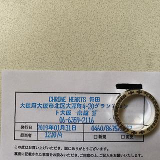 Chrome Hearts - CHROME HEARTS クロムハーツ スペーサーフォーエバーリング6mm