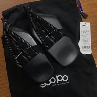 chacott グーポ 【新品・タグ付き】袋あり