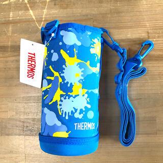 サーモス(THERMOS)のサーモス 真空断熱2ウェイボトル カバーとストラップ 0.8リットル用 (水筒)
