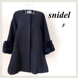 snidel - 美品♡ snidel コート フレア ファー ブラック 冬トレンド スナイデル
