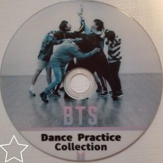 防弾少年団(BTS) - BTS🖤2020 dance practice collection  高画質