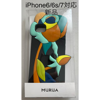 ムルーア(MURUA)の新品 MURUA iPhoneケース 6/6s/7 フラワーデザイン シリコン(iPhoneケース)